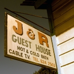 J&R\'s Guesthouse - our San Ignacio accommodation